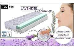 Матрак ТЕД - Lavender Memory / Лавендър Мемори - Двулицев Анатомичен, Двулицеви матраци, Матраци 147565957
